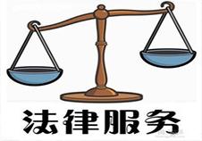 沧州律师在线咨询免费吗?